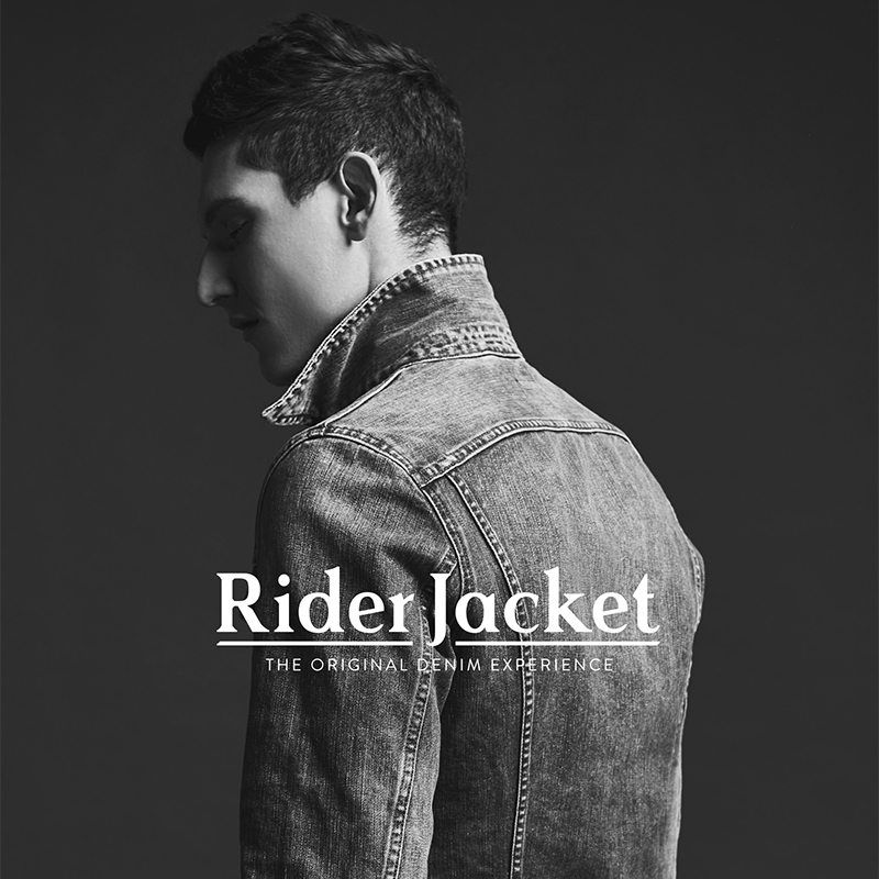 THE Lee® 101 RIDER JACKET